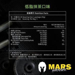 MARS低脂抹茶成分