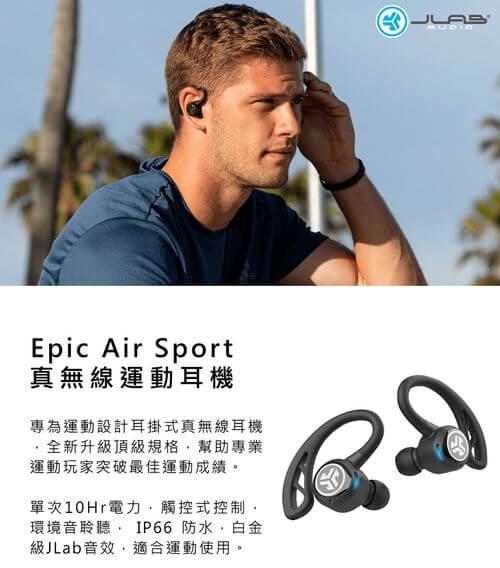 JLab Epic Air Sport