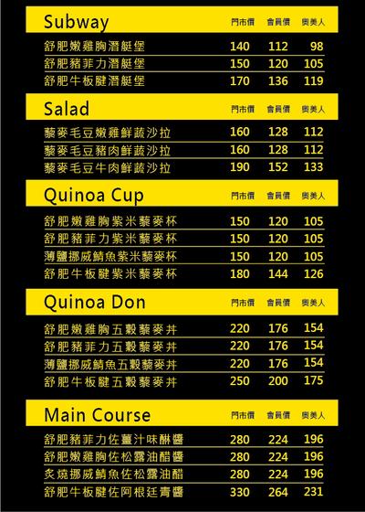 【選擇你的戰場】2020年台灣7大連鎖健身房推薦