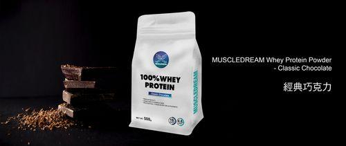 MUSCLEDREAM乳清蛋白- 經典巧克力