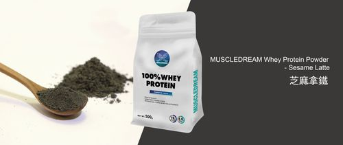 MUSCLEDREAM乳清蛋白- 芝麻拿鐵