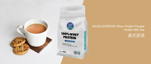 MUSCLEDREAM乳清蛋白- 英式奶茶