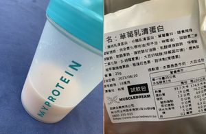 MUSCLEDREAM乳清蛋白- 草莓牛奶