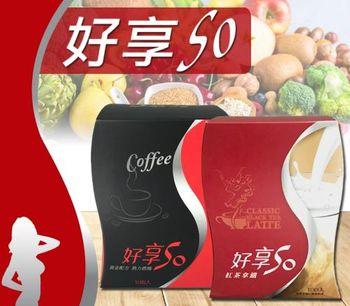 啡嚐享so防彈咖啡