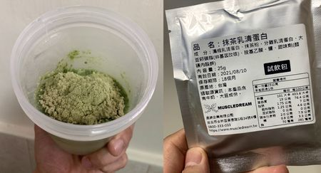 MUSCLEDREAM乳清蛋白- 宇治抹茶拿鐵