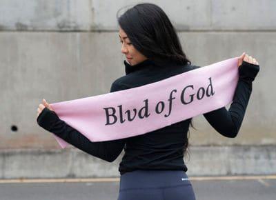 Blvd of god