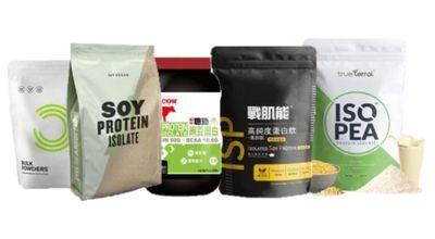 素食蛋白粉