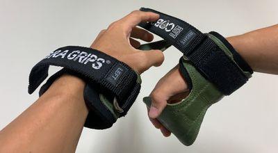 雙手穿入Cobra Grips
