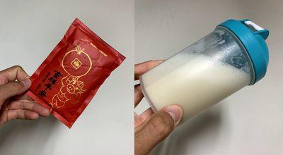 MUSCLEDREAM乳清蛋白-蘋果牛奶試喝