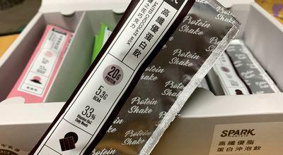 Spark protein優蛋白飲品-鹽之花巧克力包裝