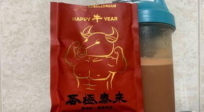 MUSCLEDREAM乳清蛋白-泰式奶茶