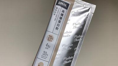 Spark protein復刻奶茶