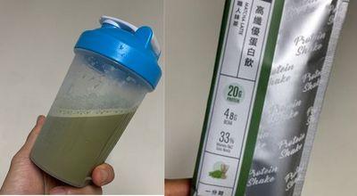 Spark protein職人抹茶